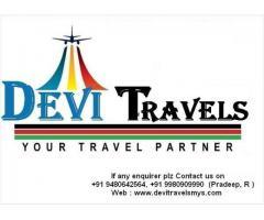 mysore car rental service +91 9980909990  / +91 9480642564