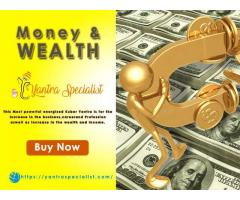 Kubera Yantra for Money And Wealth