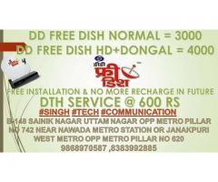 DD FREE DISH, TATASKY, VIDEOCON D2H,DISHTV