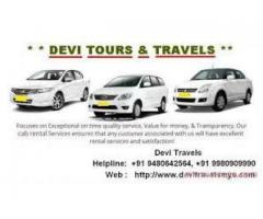 Outstation cabs in Mysore  +91 9980909990  / +91 9480642564