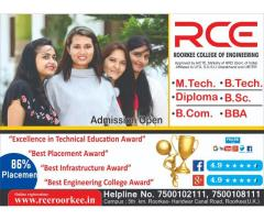 Top Engineering Colleges in North-East India