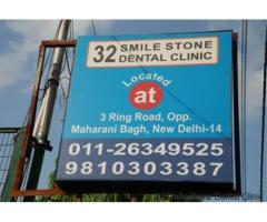 Choose the Most Proficient Dental Clinic in Delhi for Retaining Your Oral Health