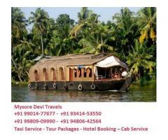 Mysore Local Cab Service +91 9980909990  / +91 9480642564