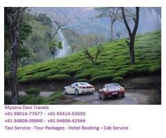 Cab Hire in Mysore + 91 93414-53550 / +91 99014-77677
