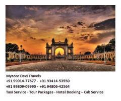 Mysore Local Tour +91 9980909990  / +91 9480642564