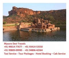 Mysore to Coorg Taxi Packages + 91 93414-53550 / +91 99014-77677