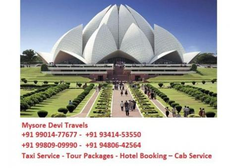 Mysore Travels +91 9980909990  / +91 9480642564