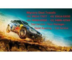 Cab For Mysore Trip  91 93414-53550 / +91 99014-77677