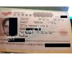 Japan Visit visa