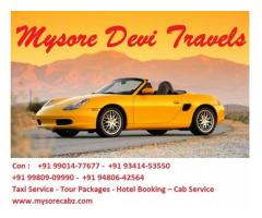 Tempo Traveller From Mysore to Coorg +91 9980909990  / +91 9480642564