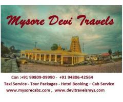 Mysore Side Trips +91 93414-53550 / +91 99014-77677