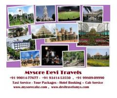 Mysore to Coorg  one way Cab  +91 9980909990  / +91 9480642564