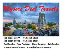 Mysore City Sightseeing +91 93414-53550 / +91 99014-77677