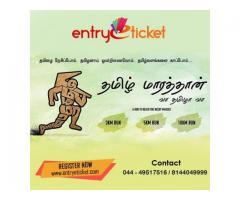 Tamil Marathon in Chennai | Entryeticket