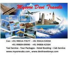 Mysore Cab Rates +91 9980909990  / +91 9480642564