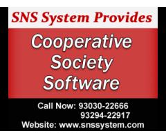 Cooperative Society, Cooperative Society Software, Society Software