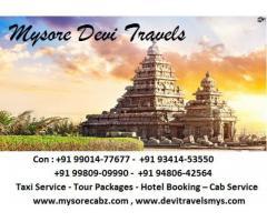 Mysore Travels Details +91 9980909990  / +91 9480642564