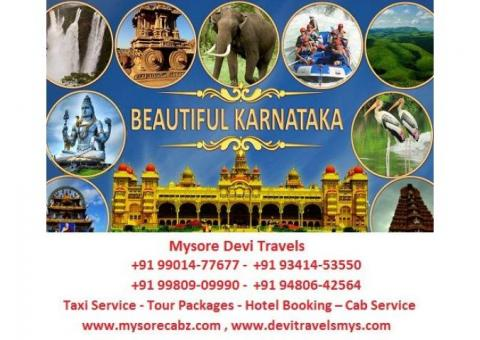 Mysore Sightseeing Cab Packages +91 93414-53550 / +91 99014-77677
